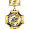 О награждении Нагрудным Знаком «Заслуженный работник» МПА «Континенталь»